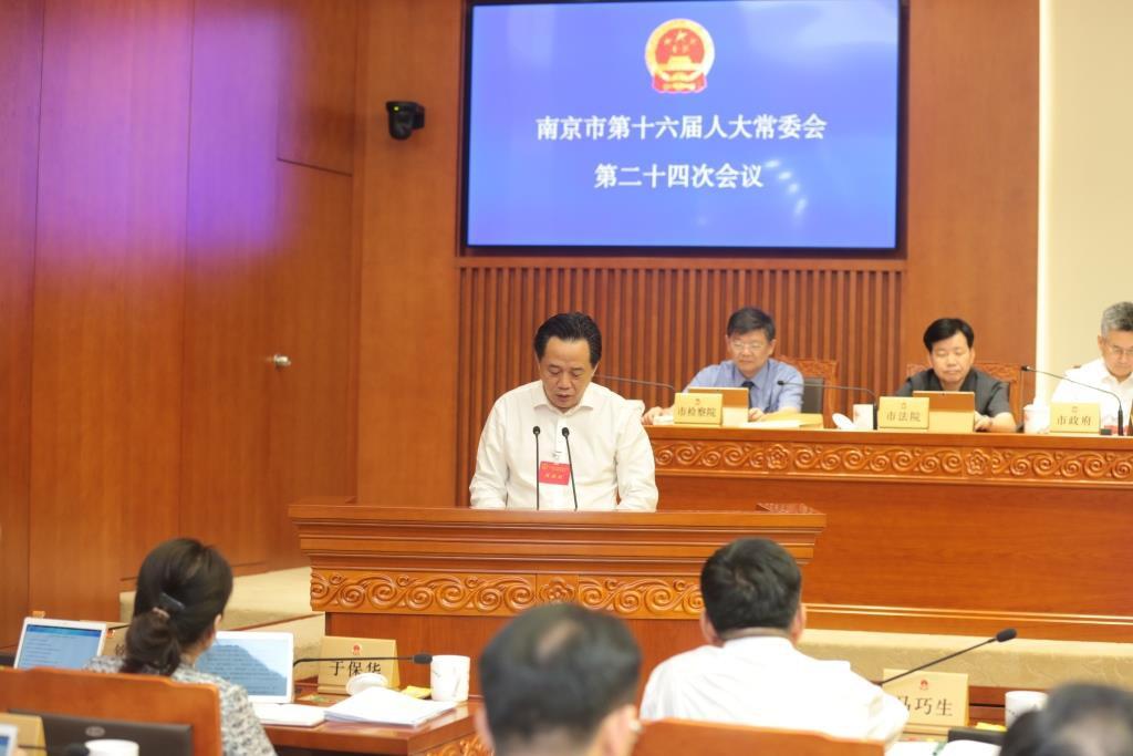 家底总体清晰、运营绩效需提升,南京人大聚焦企业国有资产管理情况