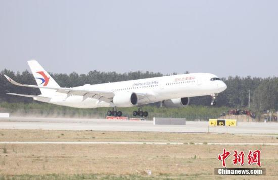图为空客A350-900飞机降落。