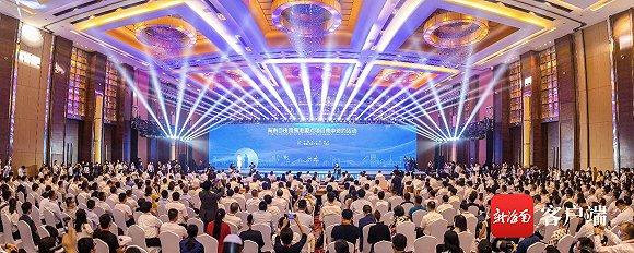 海南自由贸易港集中签约59个重点