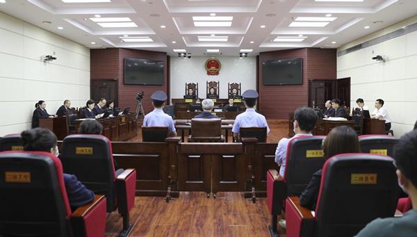 吉林省人民检察院原检察长杨克勤受贿案一审开庭