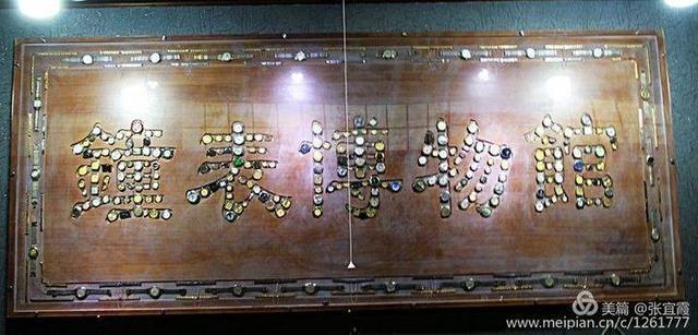 耳畔熟悉的滴答声,仿佛时光又回到从前——刘氏古钟表博物馆小记