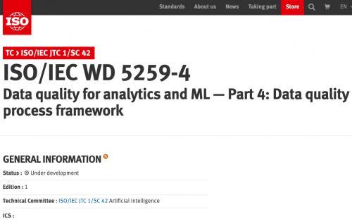 科大讯飞提出的中国首个ISO/IEC人工智能国际标准项目获批立项