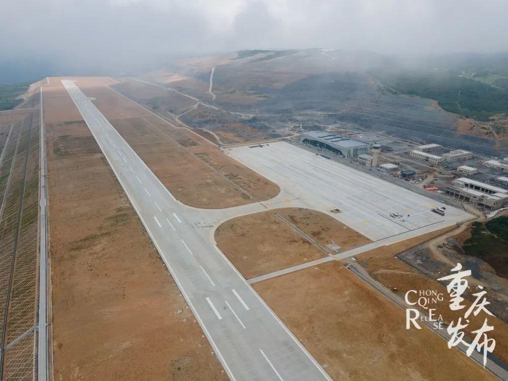 重庆仙女山机场今起校飞,有望年底投用通航