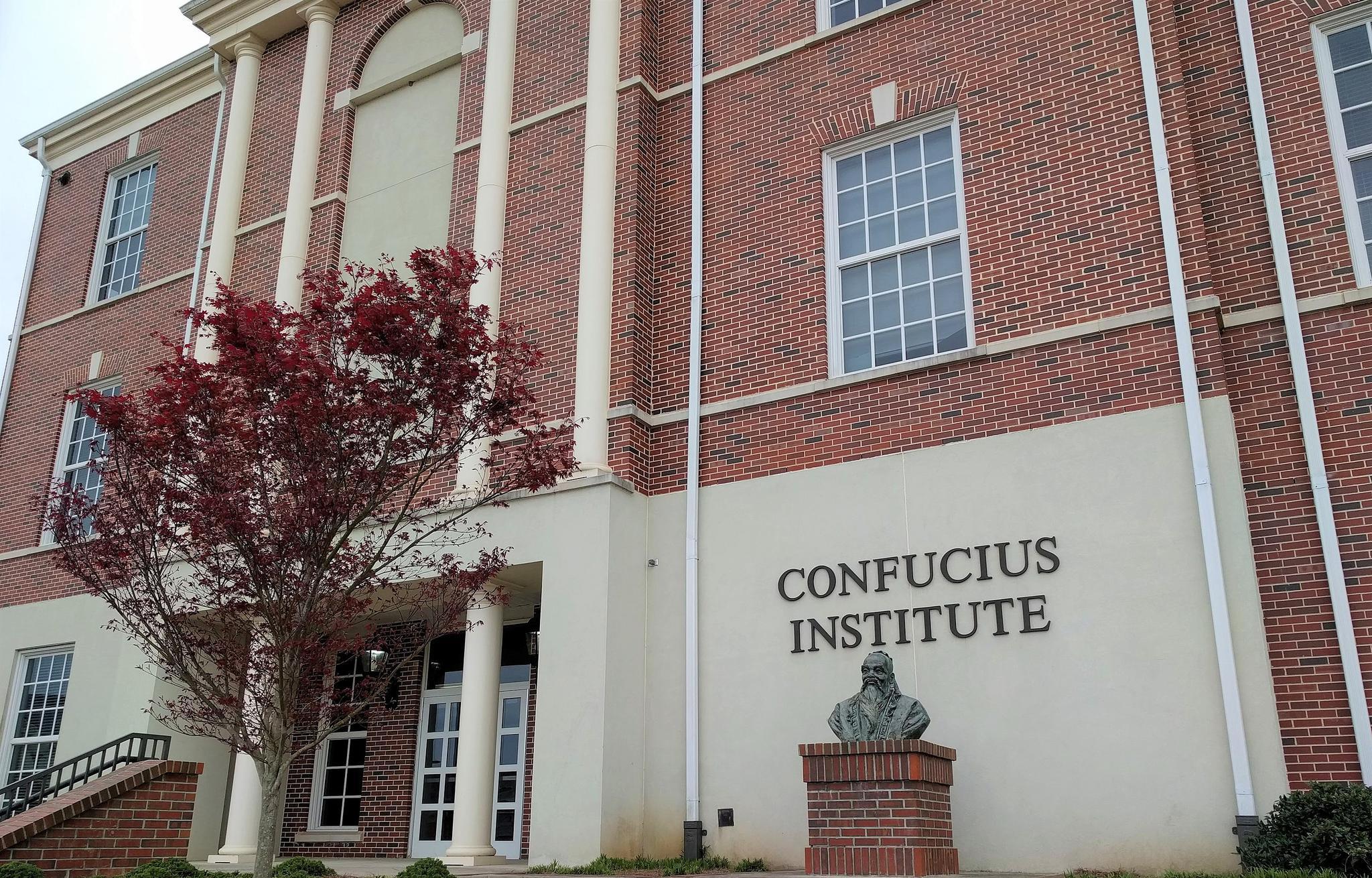 斯坦福大学孔子学院,图自大学网站