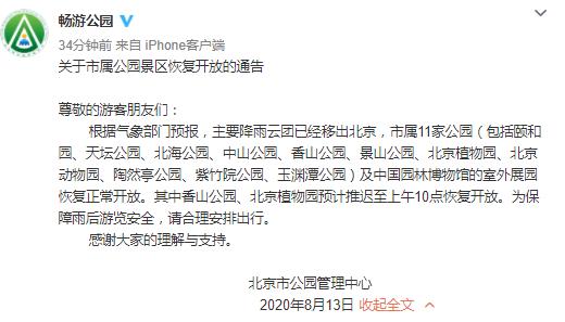 http://www.liuyubo.com/zhengwu/3232628.html
