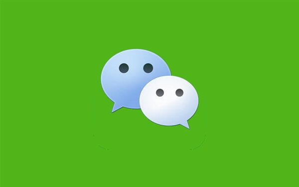 iOS微信7.0.15更新上线:聊天菜单换新UI、拍一拍增气泡提醒