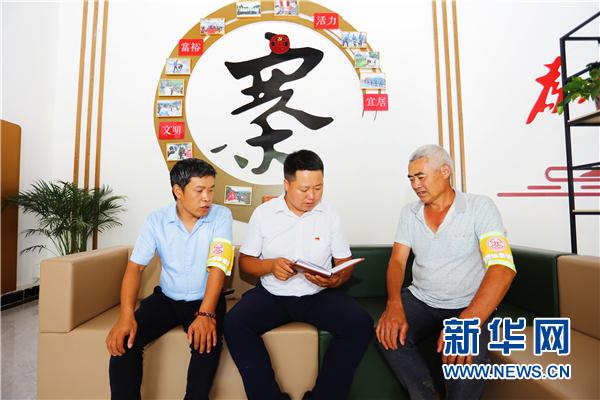 """贵州探索""""寨管家""""深化乡村自治"""