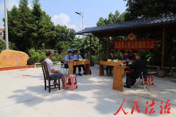 广东省韶关市乳源法院进入桂头镇裕民新