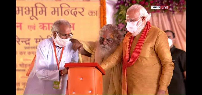 印度总理莫迪出席神庙奠基仪式,同台人员确认感染新冠病毒