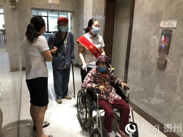 """贵阳市南明区:把""""问题清单""""变为""""幸福清单"""""""