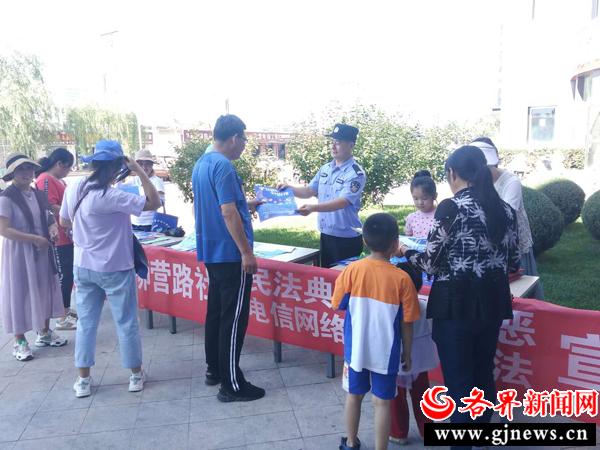 榆阳区青山办柳营路社区开展《民法典》宣传活动