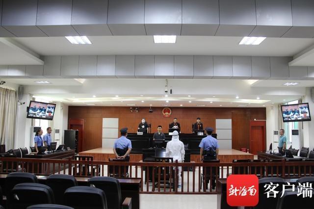 疫情期间虚构出售口罩 保亭法院公开宣判一宗涉嫌诈骗罪案件