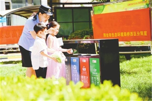 河北邢台市生态环境局环保宣传进社区