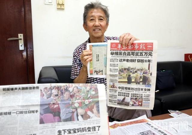 一路同行感谢有您 82岁老人送来书信庆贺半岛都市报21岁生日