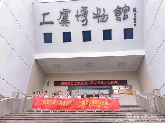 丰惠镇小红领巾小分队开展暑期研学活动