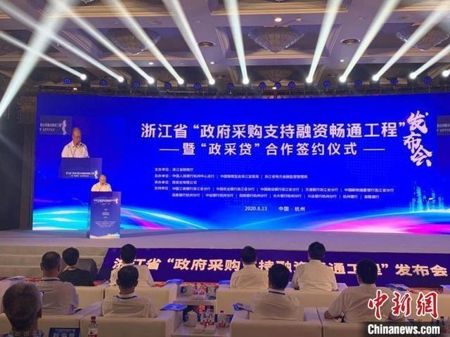中国第一家政府采购电子商店:累计经营规