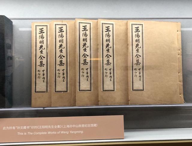 """上海举办""""城市记忆中的孙中山""""文物文献展"""