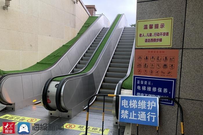 泰安天外村地下通道四部自动扶梯仅一部运行 回应:系人为造成