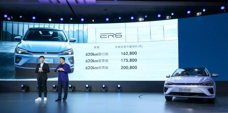荣威双标战略产品陆续落地,R标新车ER6上市售16.28万起