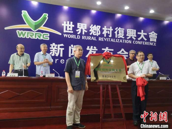 首届世界乡村复兴大会将于9月22日在太原举办。 范丽芳 摄