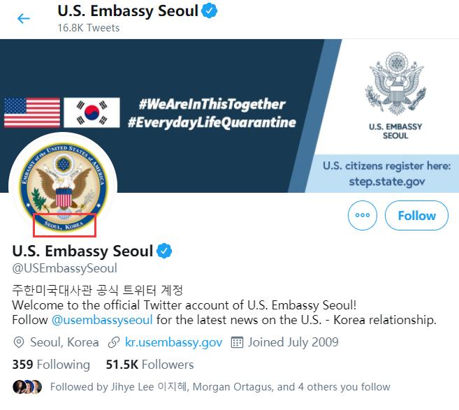 """美驻华大使馆搞小动作 将徽章中的""""中国""""二字删掉"""