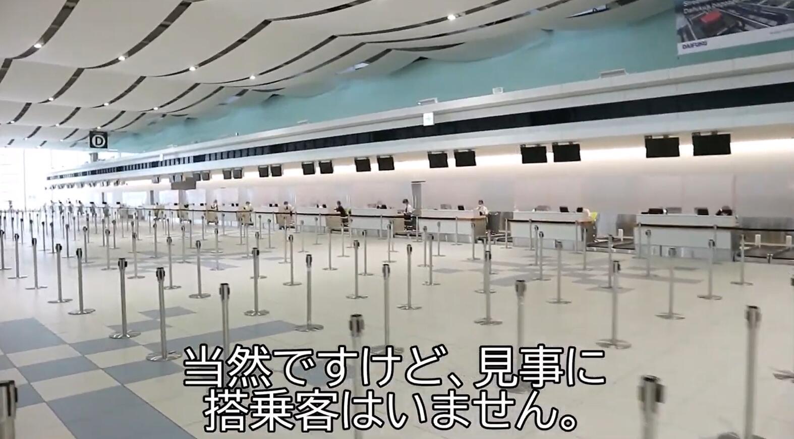 北海道:7月份住宿游客减少6成外国游客几乎为零