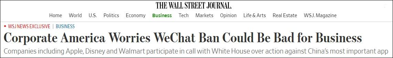 """""""美企担心微信禁令可能会影响生意"""" 报道截图"""