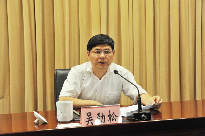 吴劲松获提名任安徽省政府副秘书长、省政府发展研究中心主任