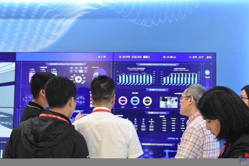 佛山禅城:加速智造!新基建+工业互联网发展大会举行