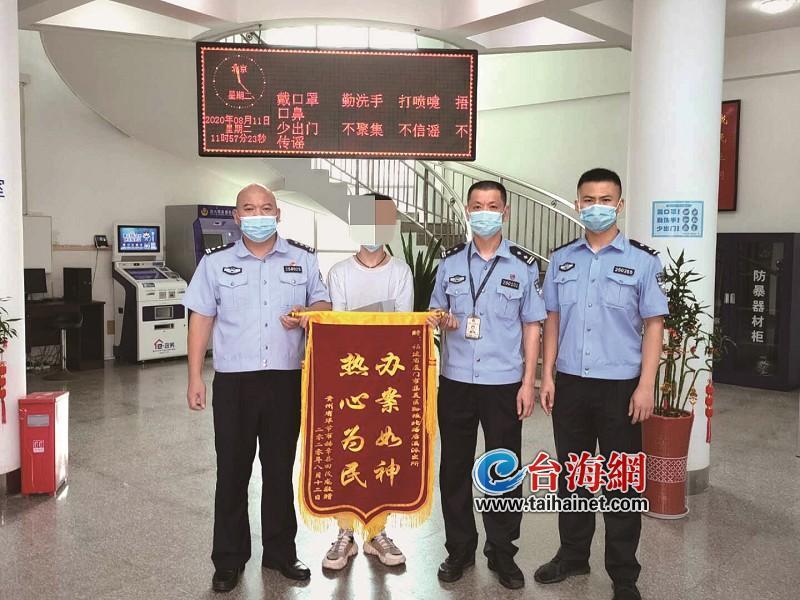 贵州一大学生手机被盗刷来厦报案 警方4小时擒贼