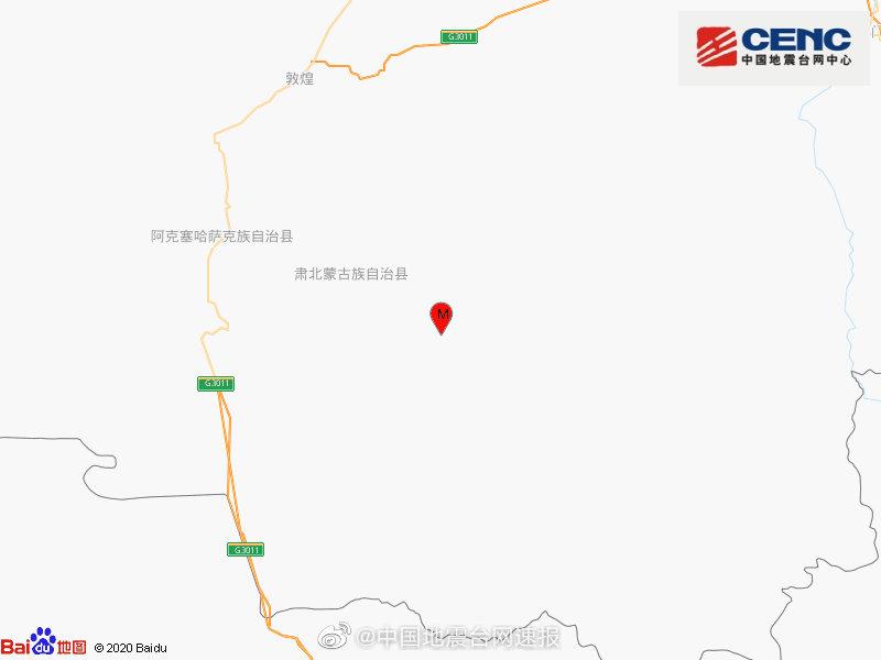 甘肃酒泉市肃北县发生3.8级地震