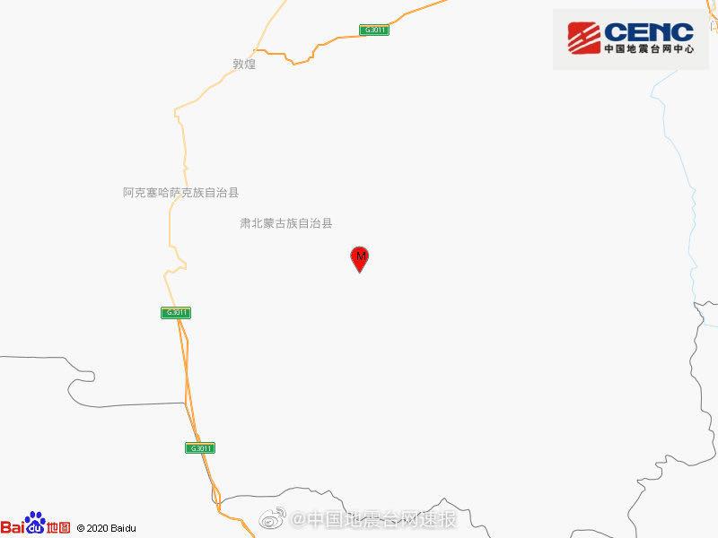 刚刚 酒泉市肃北县发生3.8级地震