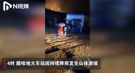 <strong>云南省屏边县火车站突然塌方 47人被悄悄</strong>