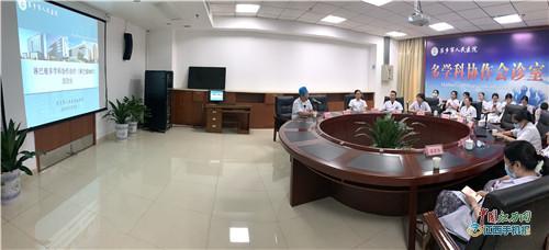 萍乡市人民医院淋巴瘤MDT团队正式启动