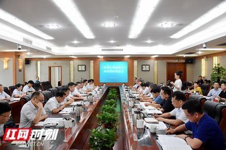 曹炯芳主持召开工商银行湖南省分行来潭调研座谈会
