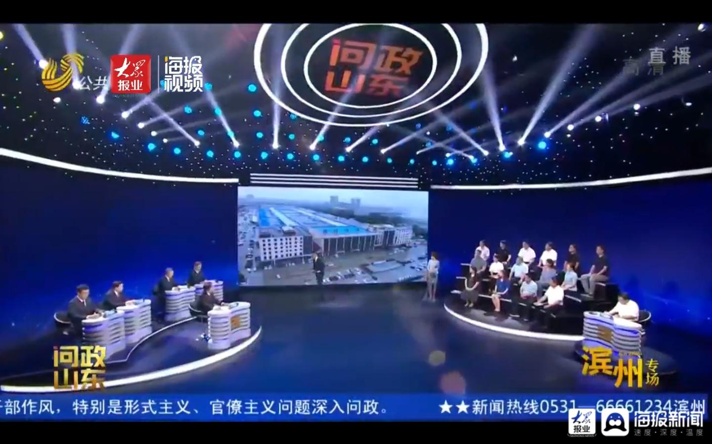 """问政山东丨""""亚洲最大""""汽车商业综合体闲置11年?滨州市长:制定方案 努力盘活市场"""