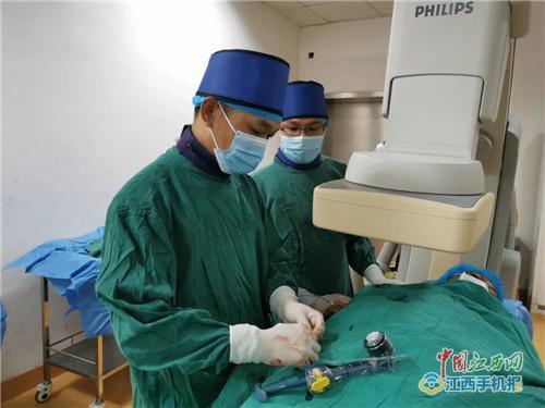 九江市中医医院成功实施上腔静脉闭塞开通加下腔静脉狭窄球囊扩张术(图)