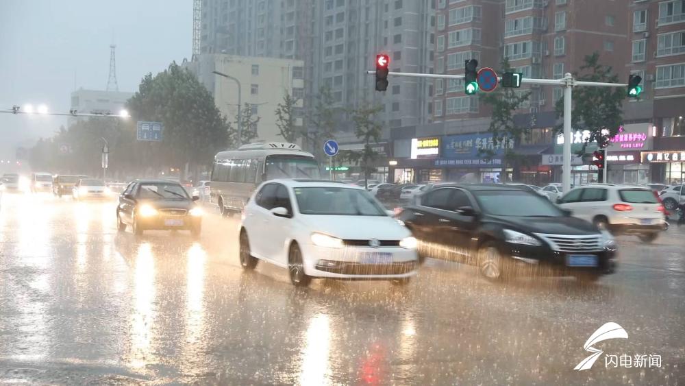 今天夜间起 鲁东南、半岛南部中雨局部暴雨