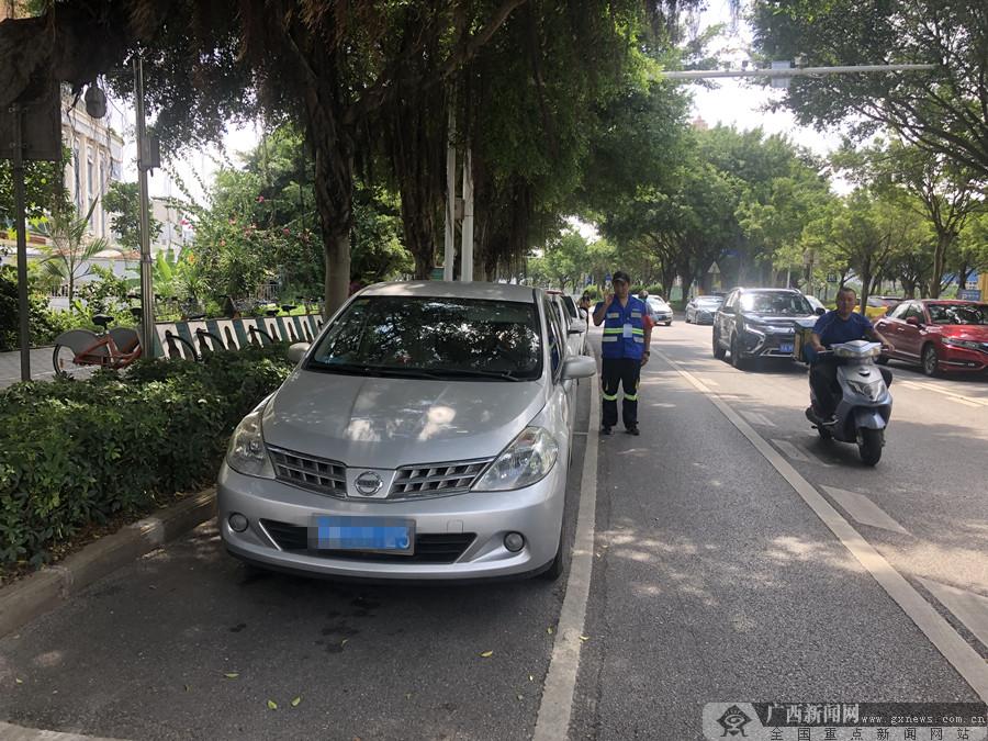 南宁市新增路内停车泊位400多个 实行规范管理