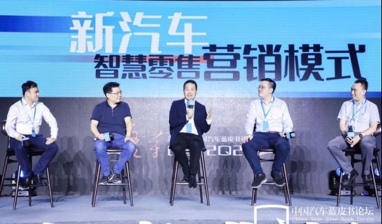 818苏宁汽车亮相中国汽车蓝皮书论坛,创新智慧零售模式成行业焦点