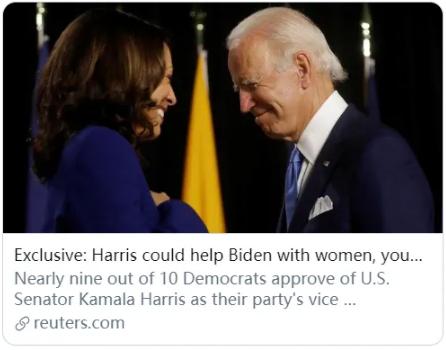 拜登携手哈里斯开启竞选,少数族裔女副手能带来多大帮助?