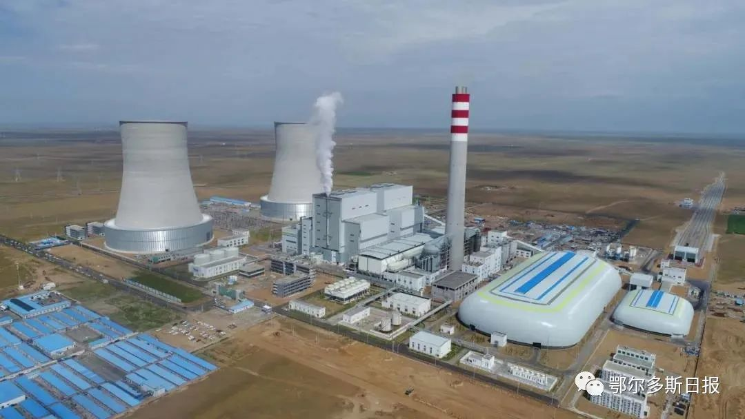 首先是内蒙古!鄂尔多斯100万级发电机组已进入
