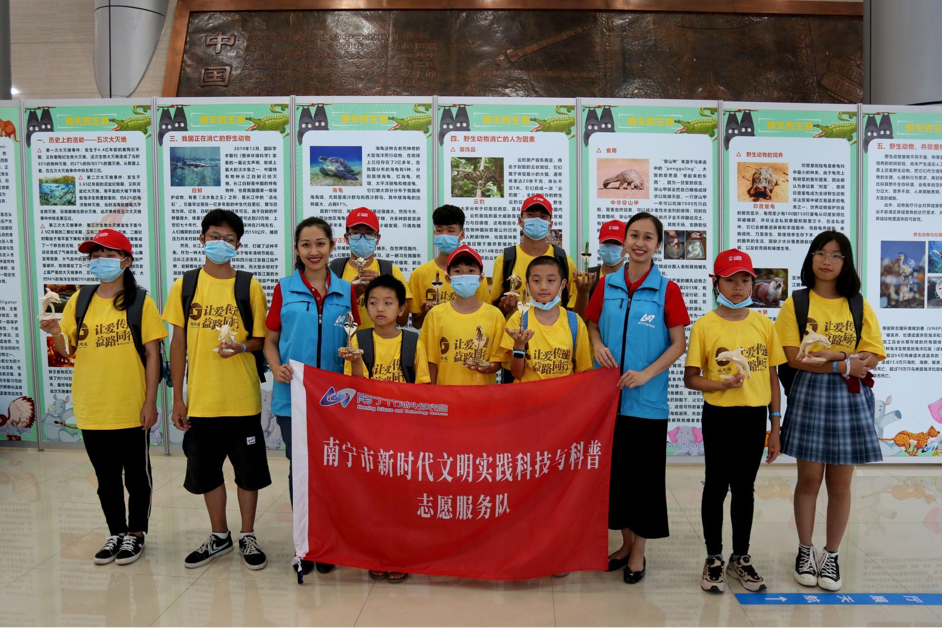南宁市科技馆开展关爱进城务工人员子女志愿服务主题活动