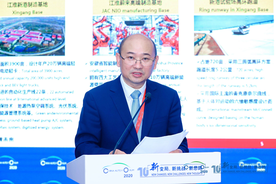 """项兴初:预计""""十四五""""中国汽车市场将进入新一轮稳定发展期"""