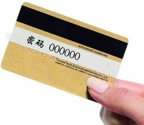 扬州一老太路边捡到银行卡,竟然猜中密码,结果悲剧了