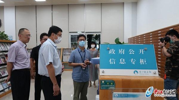 政务公开工作,晋江要先行先试,为全省探索经验