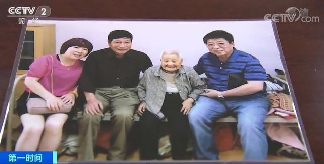 邻居照顾老人数十年 法院裁决好心邻居获部分遗产