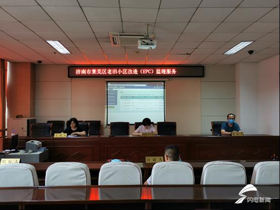 推进全流程电子化交易!济南第二公共资源交易中心已完成全流程电子化进场交易项目48个