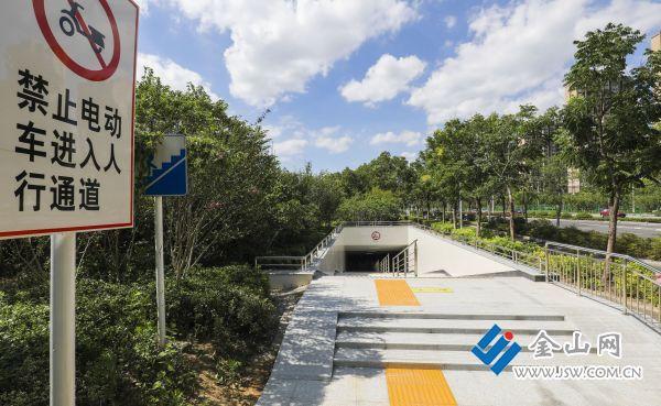 官塘桥路快速化改造地下通道正式启用