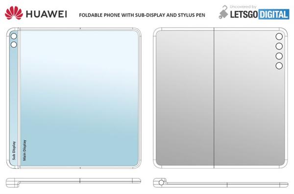华为新折叠屏手机设计专利曝光:屏幕向内折叠 配有手写笔